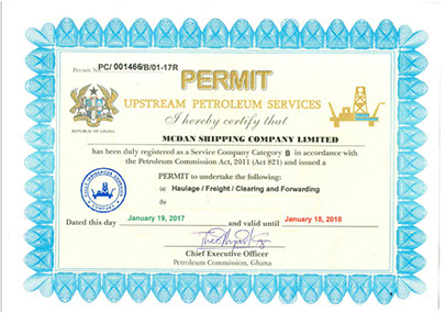 Petroleum Commission Certificate 2017