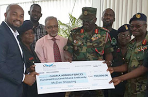 Support to Ghana Armed Forces 37 Military Hospital